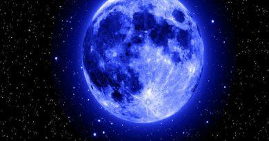 практики на голубую Луну