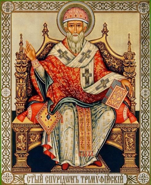 чудотворец святитель Спиридон Тримифунтский, что делают на Спиридона, приметы обряды