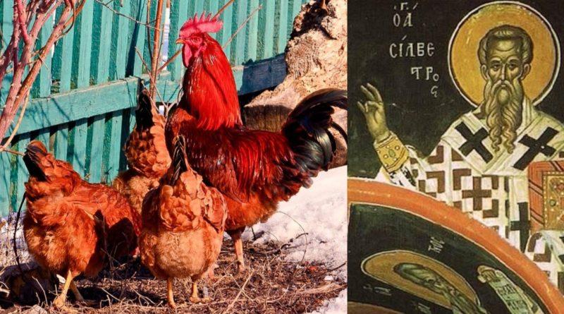 Заговоры и приметы на 15 января Сильвестров день ритуалы на защиту исцеление от болезней