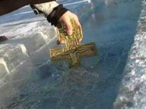 ритуалы на крещенье
