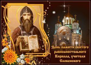 приметы на сегодня 27 февраля Кирилл Весноуказчик