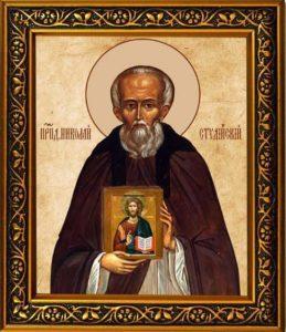 Николай Студеный иегумен, целитель греческий