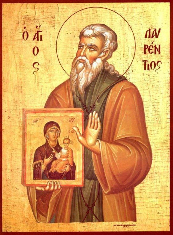 святой Лаврентий, епископ святой, 11 февраля
