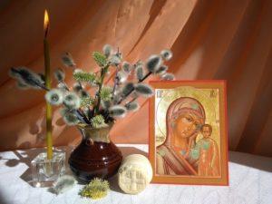 вербное воскресение приметы